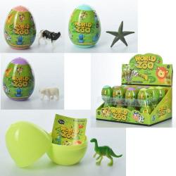 Животное дикие / домашние / морск.мешканци / Динозавры), в яйце 7см 866-M1