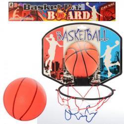 Баскетбольное кольцо, MR 0123
