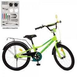 Велосипед детский Prime, Y20225