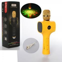 Микрофон, M10-yellow