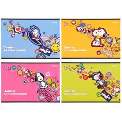 Альбом для рисования 12 листов А4 Peanuts Snoopy Kite SN21-241