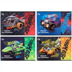 Альбом для рисования 12 листов А4 Hot Wheels Kite HW21-241
