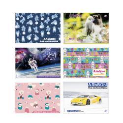 Альбом для рисования 12 листов А4 BRISK АВ-12