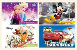 Альбом для рисования А4 10 листов с перфорацией  Disney  Тетрада ТЕ11906
