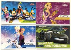Альбом для рисования А4 20 листов с перфорацией  Disney  Тетрада Ш-4976