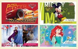 Альбом для рисования А4 28 листов с перфорацией  Disney  Тетрада ТЕ11922