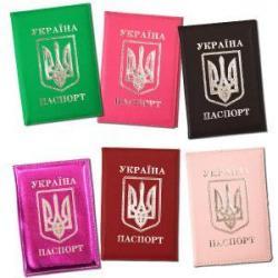 Обложка для паспорта COLOR-IT УКРАИНА ПАСПОРТ 4-44