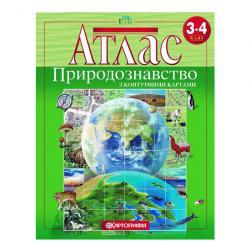 Атлас 3-4 кл Естествознание Картографія Ю-9996