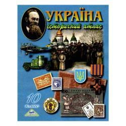 Атлас 10 кл История Украины МАПА Я0000053