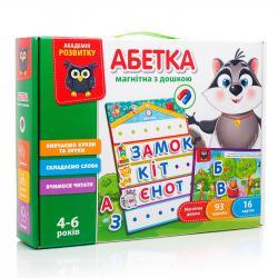 Азбука с магнитной доской Vladi Toys, VT5412-01