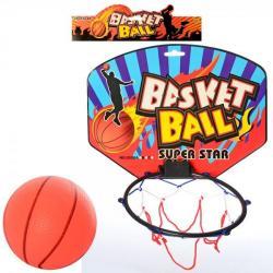 Баскетбольное кольцо, MR 0128