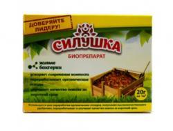 Биопрепарат для компостирования Силушка 20г