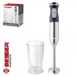 Блендер погружной 1000W (стакан 700мл) BESSER PROFESSIONAL 10352