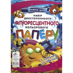 Бумага цветная 10 листов А4 РЮКЗАЧОК УП-84