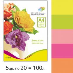 Бумага цветная SPECTRA COLOR Rainbow Pack Cyber неон А4 100 листов 16.4242