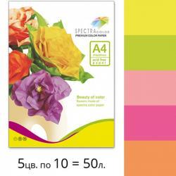 Бумага цветная SPECTRA COLOR Rainbow Pack Cyber неон А4 50 листов 16.7070