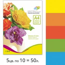 Бумага цветная SPECTRA COLOR Rainbow Pack Deep интенсив А4 50 листов 16.7069