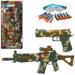 Игровой набор военного 558-73