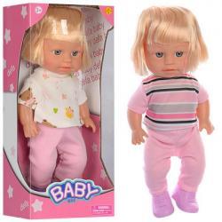 Кукла 27см 5080