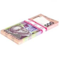 Сувенир 500 гривен
