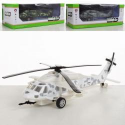 Вертолет металлический инерционный, 9809