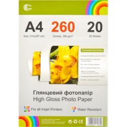 Фотобумага А4 20 листов 260г / м глянец FBA4250