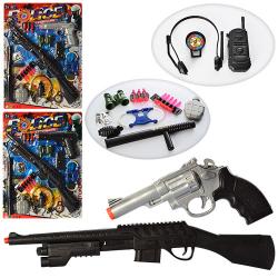 Набор полицейского (ружье, пистолет, дубинка, граната, наручники) 999-32-33-34