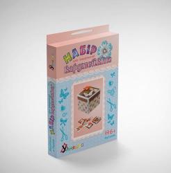 Набор для творчества  Кардмейкинг , изготовление подарочной коробочки