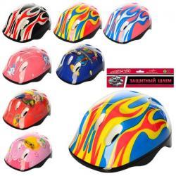 Шлем 26-20-13см, MS 0014