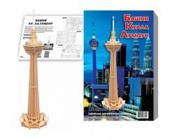Деревянная сборная модель Башня Куала Лумпур
