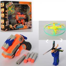 Детский игровой набор с оружием, 0894