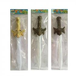 Детский меч, 518-1-2-3