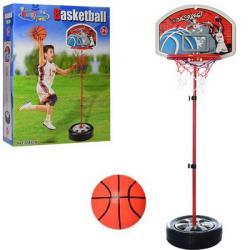 Баскетбольное кольцо на стойке 35-120см (щит-пластик, сетка, мяч 13см.), M 2927