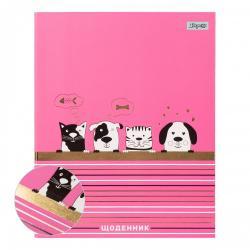 Дневник школьный 1Вересня  Pets  интегральный 911287
