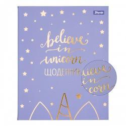 Дневник школьный 1Вересня  Unicorn dream  интегральный 911288