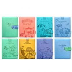 Дневник школьный А5 кожзаменитель Мандарин Ш-9412