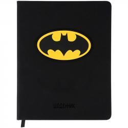 Дневник школьный Kite DC твердый DC21-264