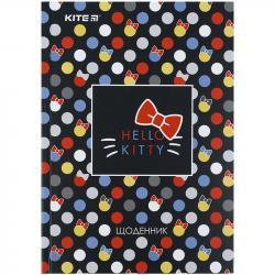 Дневник школьный Kite Hello Kitty твердый HK21-262-1