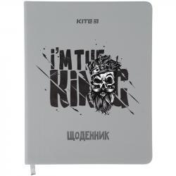 Дневник школьный Kite I'm King твердый K21-264-3
