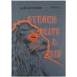 Дневник школьный Kite Lion твердый K21-262-4