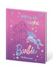 Дневник школьный YES  Barbie unicorn  жесткий 911308