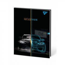 Дневник школьный YES  Car  жесткий, 911321