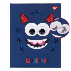 Дневник школьный YES   Monster  жесткий, 911312