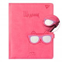 Дневник школьный YES  Cool cat  жесткий 911328