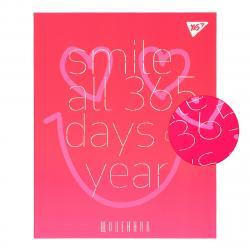 Дневник школьный YES  Smile  интегральный 911305