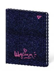 Дневник школьный YES  Sparkling night  интегральный 911331