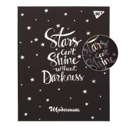 Дневник школьный YES  Stars  интегральный 911302