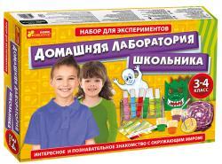 Домашняя лаборатория школьника 3-4 класс