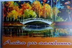 Альбом для рисования КП ПЛЮС А4 40 листов