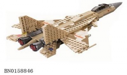 Конструктор KAZI  Армия  Военный самолет 84021 339 элементов